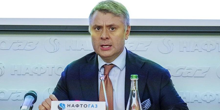 Ю. Витренко  через суд потребовал премию за победу над Газпромом