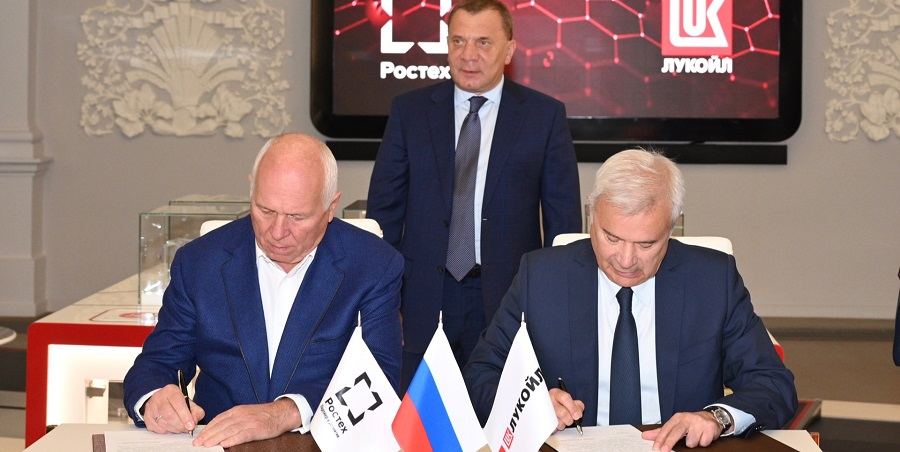 LUKOIL and ROSTEC sign cooperation agreement