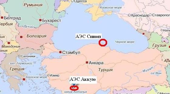 Парламент Турции одобрил строительство 2-й в стране АЭС по проекту японской стороны