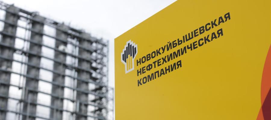 Новокуйбышевская нефтехимическая компания в 2020 г. повысила операционную эффективность. Существенно