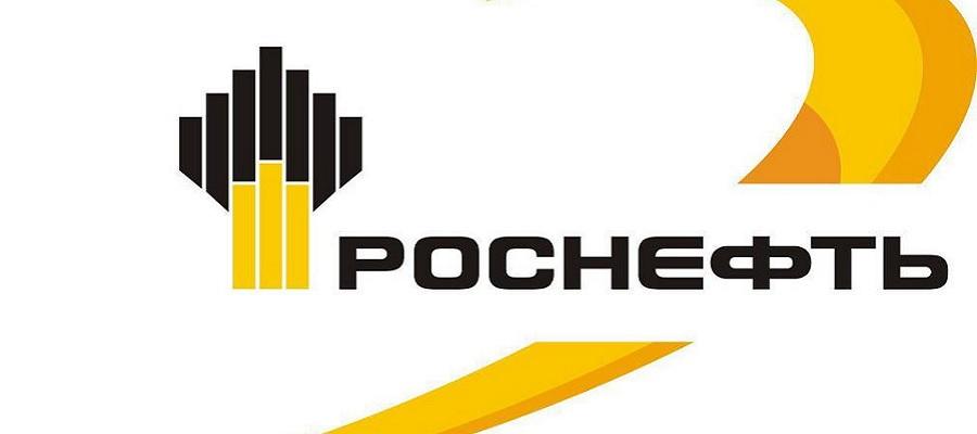 На Мосбирже зарегистрирована программа биржевых облигаций Роснефти на 800 млрд рублей