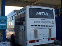 Газпром  и Волго Бас. Альянс по производству  газобаллонных автобусов, однако