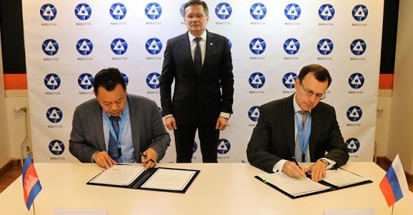 Россия и Камбоджа подписали соглашение о сотрудничестве в использовании атомной энергии в мирных целях