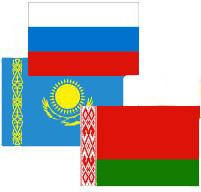 Право Украины на Таможенный союз