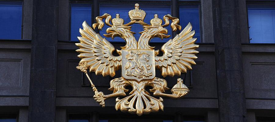 В Госдуму внесли проект поправок в закон «О недрах»