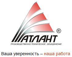 Производственно-техническое объединение «Атлант» оборудовало комплекс ОАО «НОВАТЭК Усть-Луга» в двадцатидневный срок