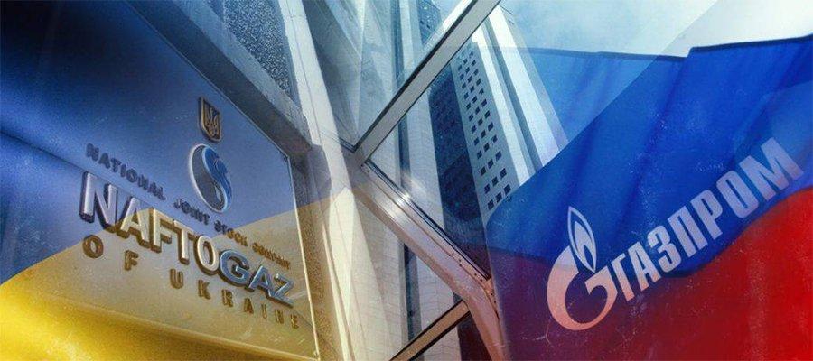 Зима близко. Газпром заказал у Нафтогаза дополнительные мощности для транзита газа через Украину