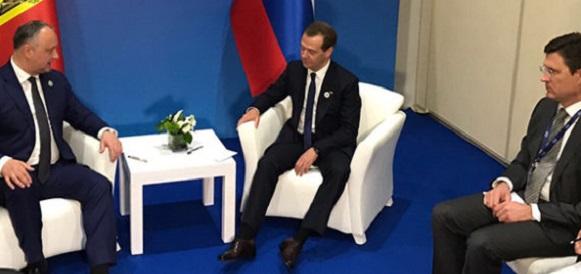 Новак принял участие в саммите ОЧЭС, в том числе  в 2 встречах