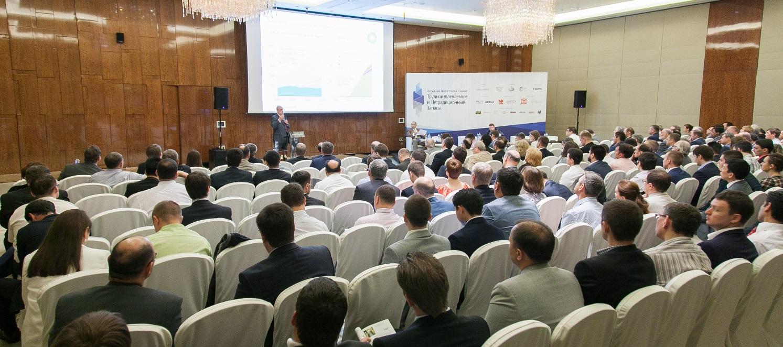 Итоги III Российского Нефтегазового Саммита Трудноизвлекаемые и Нетрадиционные Запасы