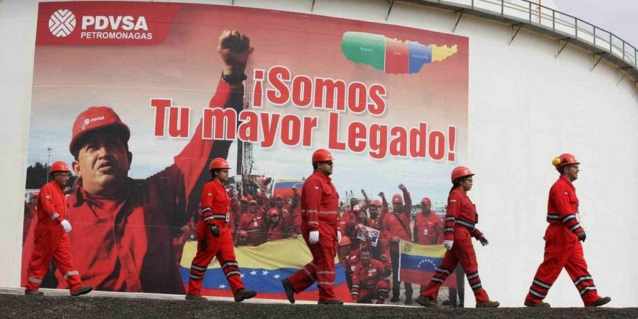 Прокуратура Боливии просит заморозить счета венесуэльской PDVSA