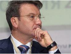 Герман Греф нарисовал траекторию падения добычи «Газпрома»