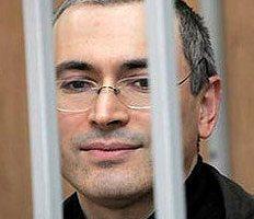 Михаил Ходорковский: Россия должна быть готова к альтернативной энергетике
