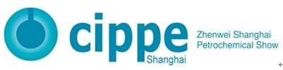 The 3rd China (Shanghai) International Petroleum & Chemical Technology and Equipment Exhibition