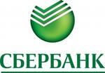 Сбербанк КИБ предоставит Антипинскому НПЗ 1,75 млрд долл США на 10 лет
