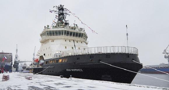 Новейший многофункциональный ледокол «Илья Муромец» торжественно вошел в состав ВМФ России