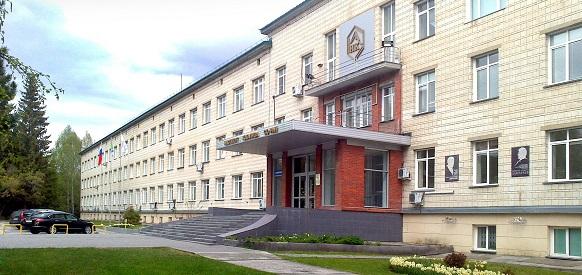 Сибирский институт катализа расширил производство катализаторов для получения бионефти