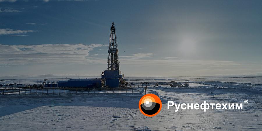 Руснефтехим запускает направление нефтетрейдинга