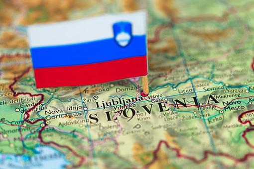 Словения одобряет реализацию МГП Южный поток на своей территории