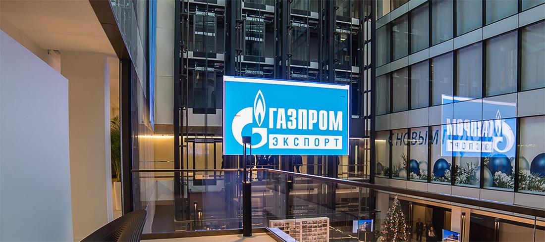 Газпром экспорт продолжает расширять функционал Электронной Торговой Платформы