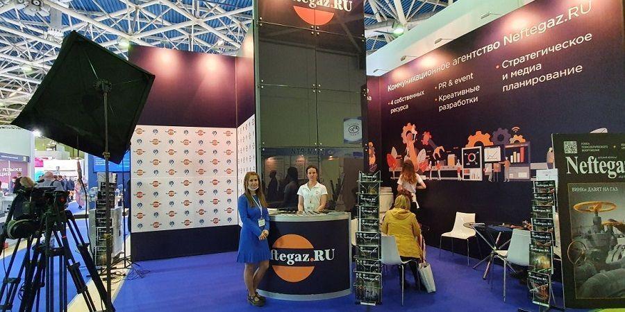В Москве прошла 20-я международная выставка «Нефтегаз-2021»