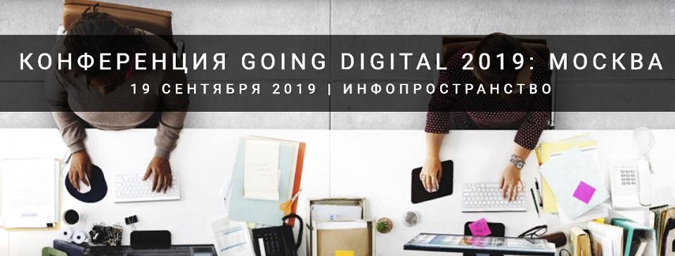 Новый шаг в развитии BIM: на конференции Bentley Going Digital расскажут о цифровых двойниках инфраструктурных объектов