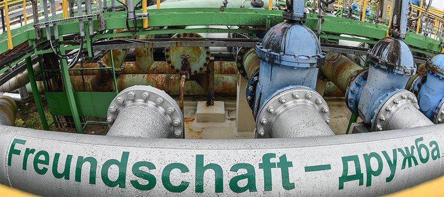 Польский след? НПЗ в Восточной Германии зафиксировали повышенное содержание хлорорганики в нефти, поступающей по нефтепроводу Дружба