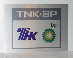 Slobodin to replace Vekselberg as TNK-BP executive director