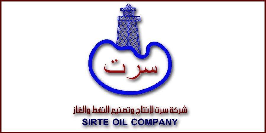 В Ливии 2-я нефтяная компания - Sirte Oil Company - приостановила добычу