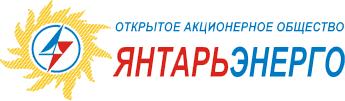 Первая мобильная газотурбинная электростанция доставлена в Калининград