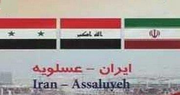Иран построил экспортный газопровод в Ирак  и начинает тестирование
