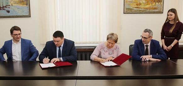 ИНК и правительство Иркутской области подписали инвестконтракты
