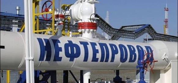 Транснефть ввела в промышленную эксплуатацию нефтепродуктопроводы проекта Юг