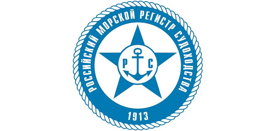 Регистр судоходства актуализирует Правила разработки и проведения морских операций в части оценки безопасности
