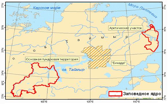 Роснефть выиграла у ЛУКОЙЛа участок недр площадью 5227 км2 на востоке Таймыра неподалеку от Хатангского залива