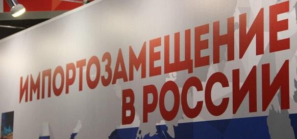 Иностранные технологии с ярлыком «сделано в России». К чему свелась отечественная программа импортозамещения?
