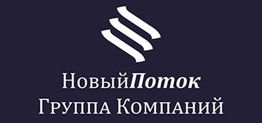 НК Новый Поток приступила к выполнению лицензионных соглашений в Оренбургской области