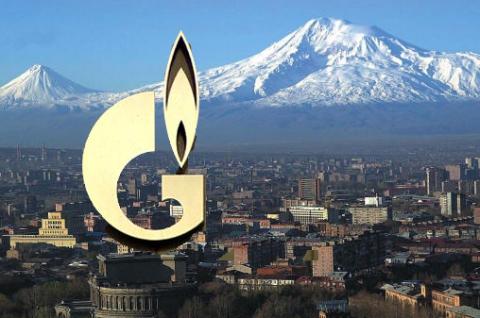 Газпром увеличил в 2013 г объем выплаченных налогов в бюджет Армении более чем на 30%