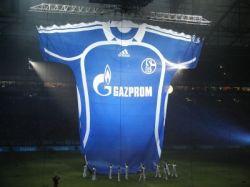 «Газпром» выводит газ на биржу
