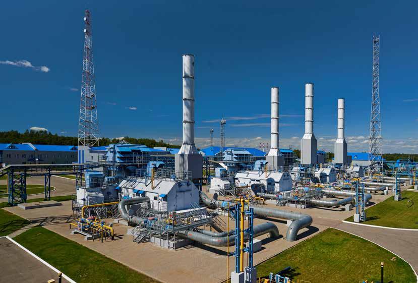 Компания, построившая отрасль. 75 лет ООО «Газпром трансгаз Москва»