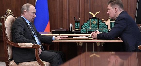 А. Миллер - В. Путину. Газпром рассчитывает на дальнейший рост экспорта газа в Европу