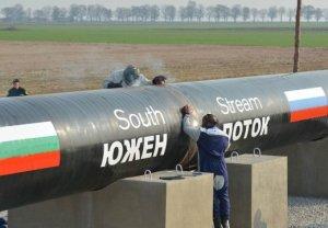 Европа мечтает заменить Южный поток Южным газовым коридором. Но в 2019 г