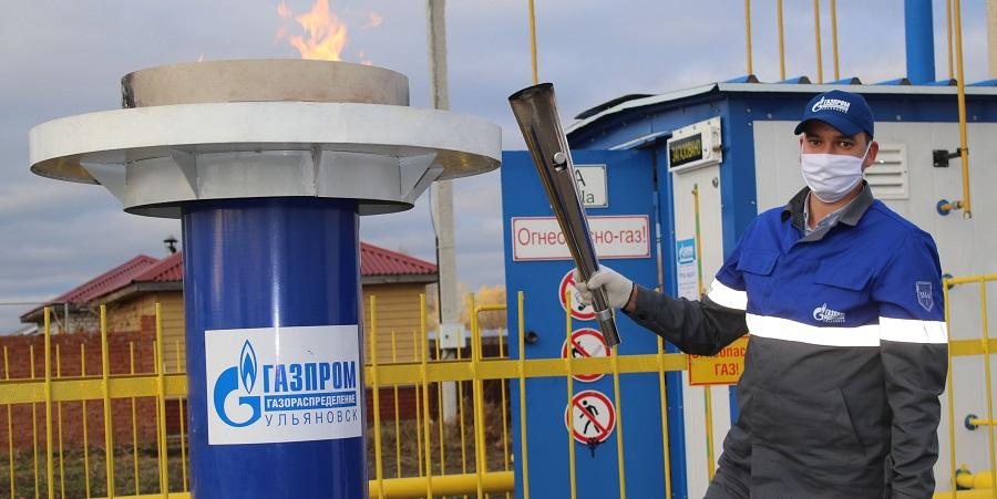 В Ульяновской области введен в эксплуатацию новый межпоселковый газопровод