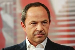 Сергей Тигипко: 334 доллара - красная цена на российский газ