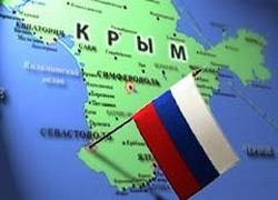 Крым - В.Путину. Хотим в Россию!