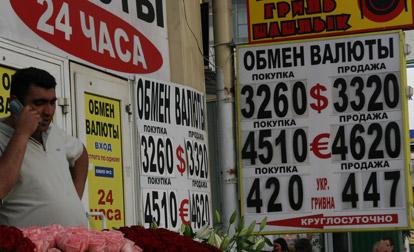 Рубль тонет в нефти