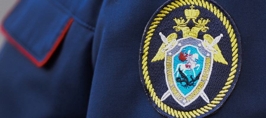 Экс-замглавы Российского энергетического агентства предъявили обвинение в мошенничестве