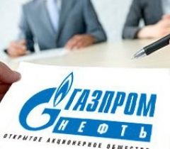 Совет директоров Газпром нефти рассмотрел итоги реализации инвестпрограммы компании в январе-июне 2014 г