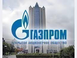 Газпром объявил тендер на инженерные изыскания  по проекту установки стабилизации конденсата на Ямале