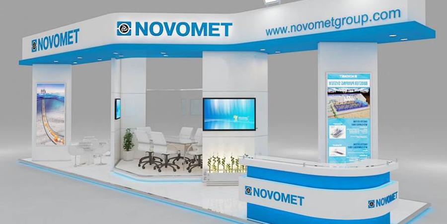 Передовые технологии Новомет на Конференции в Саудовской Аравии