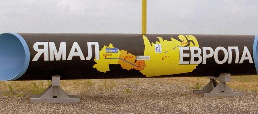 Поставки газа по МГП Ямал-Европа снижены почти до нуля
